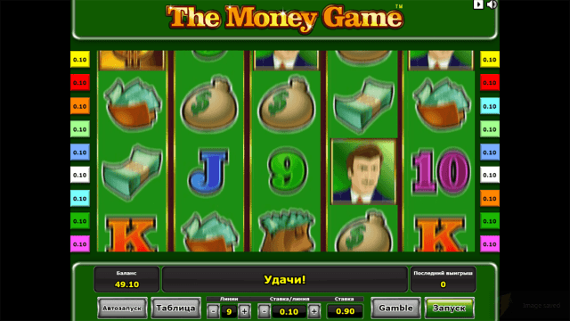 Характеристики слота The Money Game 5